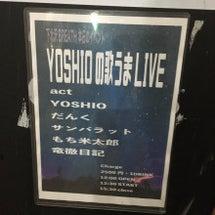 YOSHIOの歌うま…