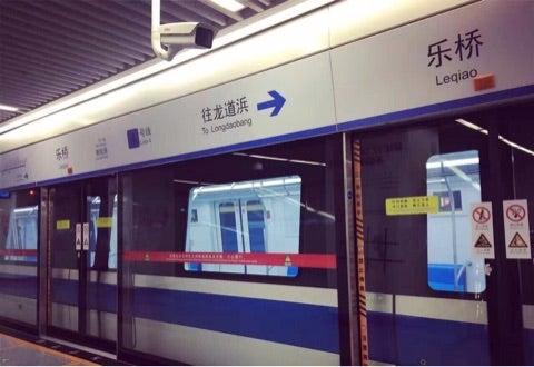 蘇州地下鉄4号線 試運転中& 概要...