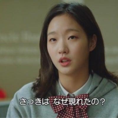 トッケビ〜Mnet 3話の字幕の記事に添付されている画像