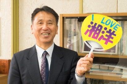 5年間 藤沢市立湘洋中学校 第16...