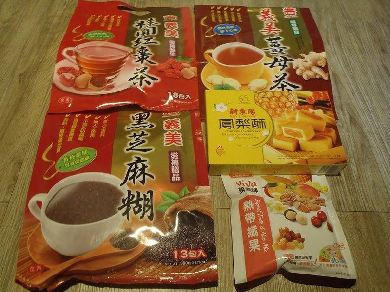 kazumi 台湾_台湾で買ってきたお土産です<ラスト> | kazumiのミーハー ...