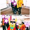 松戸中央教室です★の画像