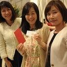 4/14はステキなお二人と京都観光です!!!の記事より