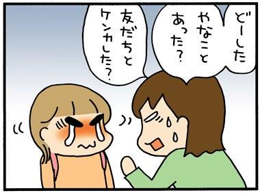三女、卒業です | 松本ぷりっつオフィシャルブログ「おっぺけですけど ...