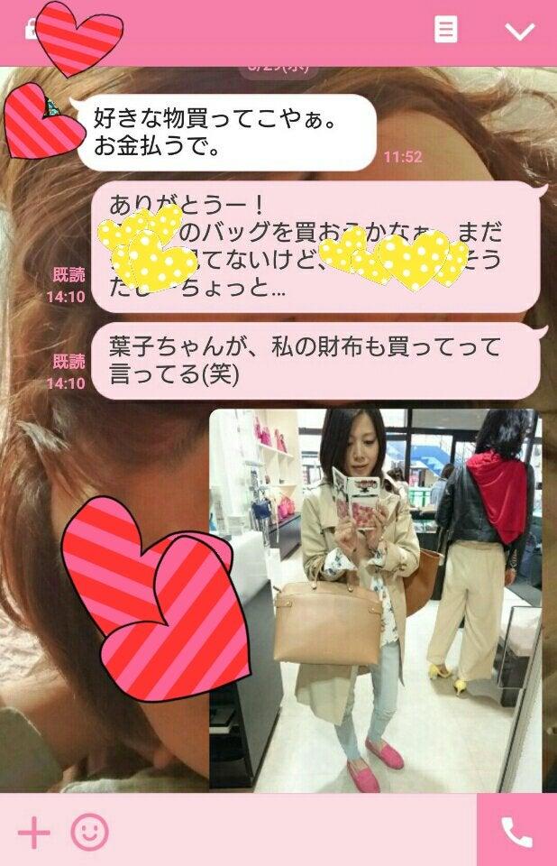 BeautyPlus_20170329214039_save.jpg