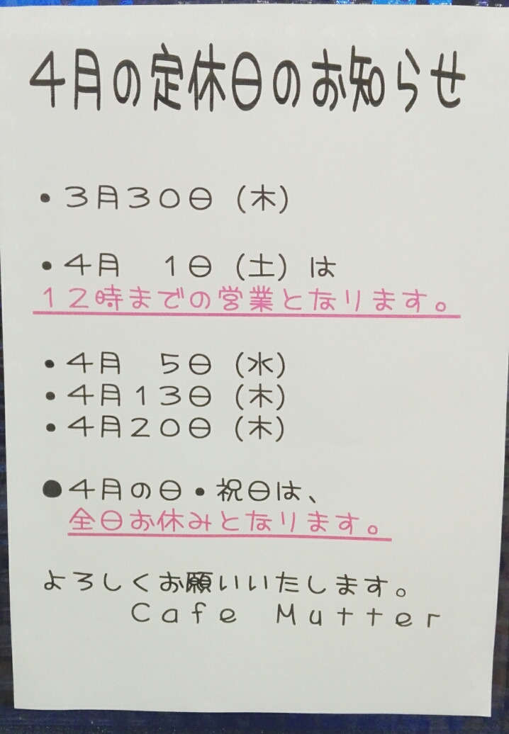 CYMERA_20170329_214035.jpg