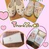 大宮アロマフルール♪木下あみblog♪お祝いありがとうございました♡の画像