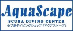 セブ ダイビングショップ アクアスケープのホームページ
