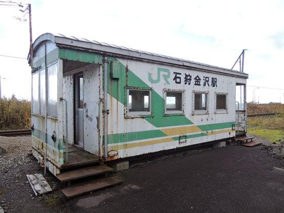 札沼線・石狩金沢駅