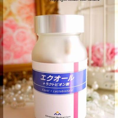 大人女性の特有の悩みに☆エクオール+ラクトビオン酸の記事に添付されている画像