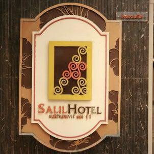 サリル ホテル スクムビット11 は女子旅にもつかえるキュートなプチホテル。の画像