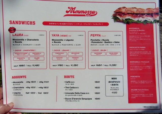 【メニュー】\u203bパンは、バゲット・フォカッチャ・チャパタから選べます。