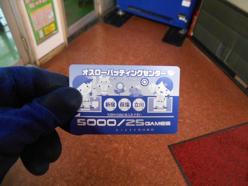 新宿オスロー170326-3