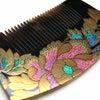 ■べっ甲螺鈿金蒔絵櫛|櫛止め|今では大変希少な日本の伝統的工芸品、古典的なかんざしと補助金具。の画像