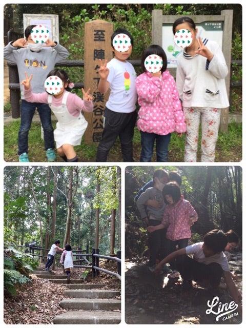 o0480064013902166506 - ☆3月30日 (木) ☆toiro西谷