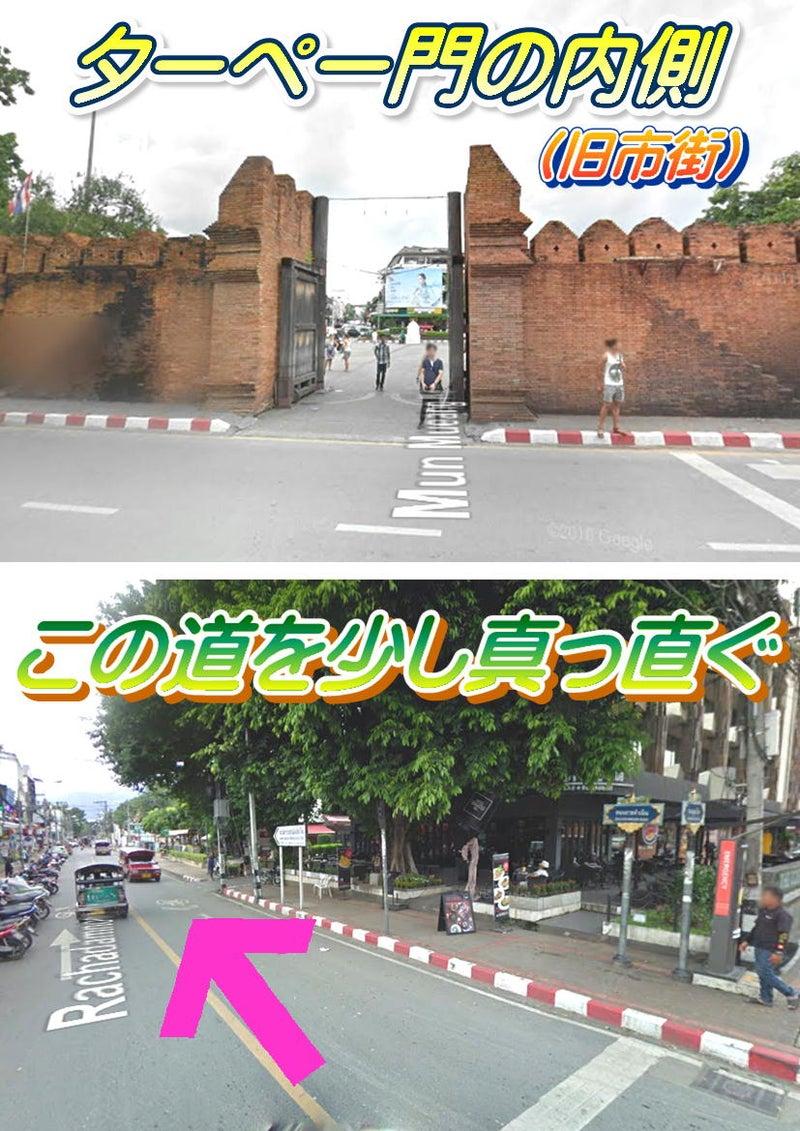 ガンシューティング☆チェンマイの花火大会 23