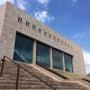 熱海のMOA美術館