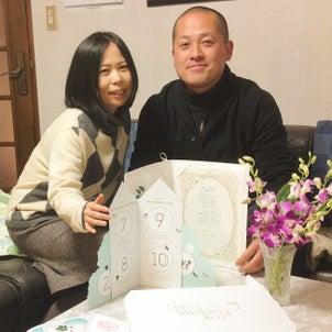 Tama Wedding Box、私たちはこのように使います!篠崎さんご夫妻インタビューの画像