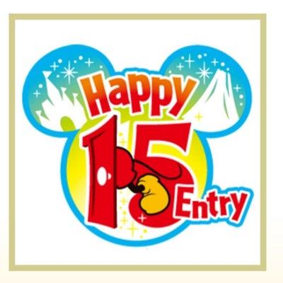 ディズニーホテルハッピー15エントリーについての記事に添付されている画像