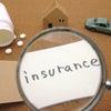 保険見直しをしなくてもよくするにはの画像