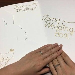 Tama Wedding Box、私たちはこのように使います!②大森さんご夫妻インタビューの画像