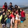 Beach Haya…