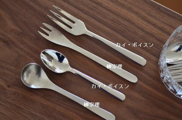 サクライ サックススーパー700 エジンバラ ティーケーキフォーク