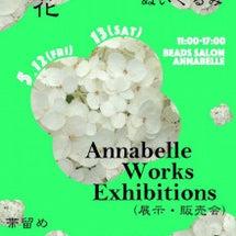 Annabelle展…