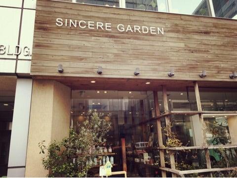 ガーデン シンシア