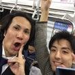 渋谷に引っ越して結婚…