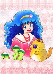 ペルシャ 魔法 の 妖精
