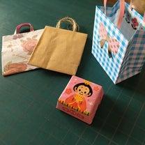 【折り紙】ミニ紙袋の作り方 その1の記事に添付されている画像