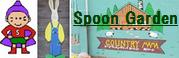 spoonさんブログ