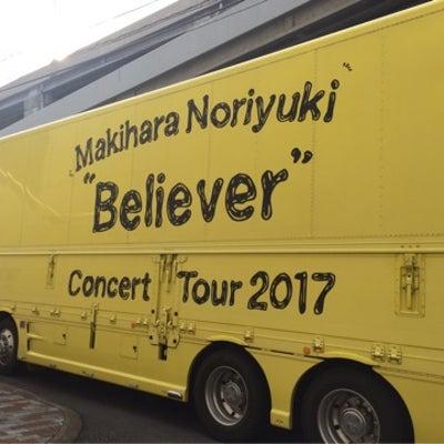 槇原敬之 Concert Tour 2017 Believerの記事に添付されている画像