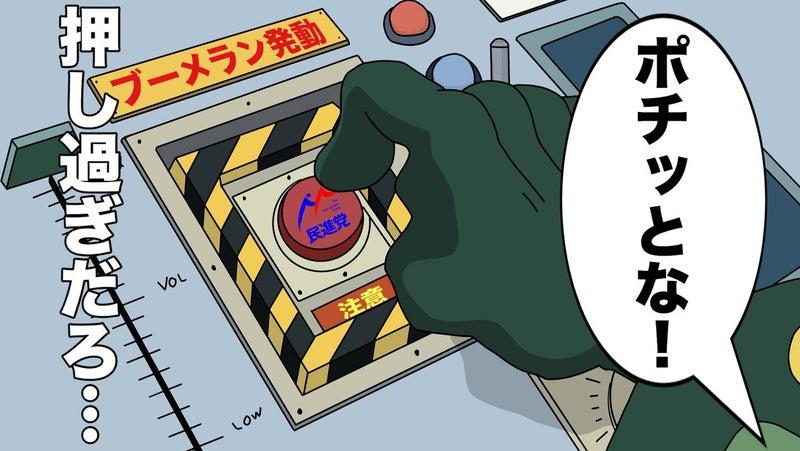 https://stat.ameba.jp/user_images/20170402/05/kujirin2014/1b/d0/j/o1200067613903977301.jpg?caw=800