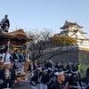 岸和田旧市 上町 入魂式の画像