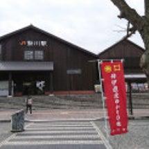 掛川・浜松
