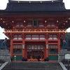 伏見稲荷への画像