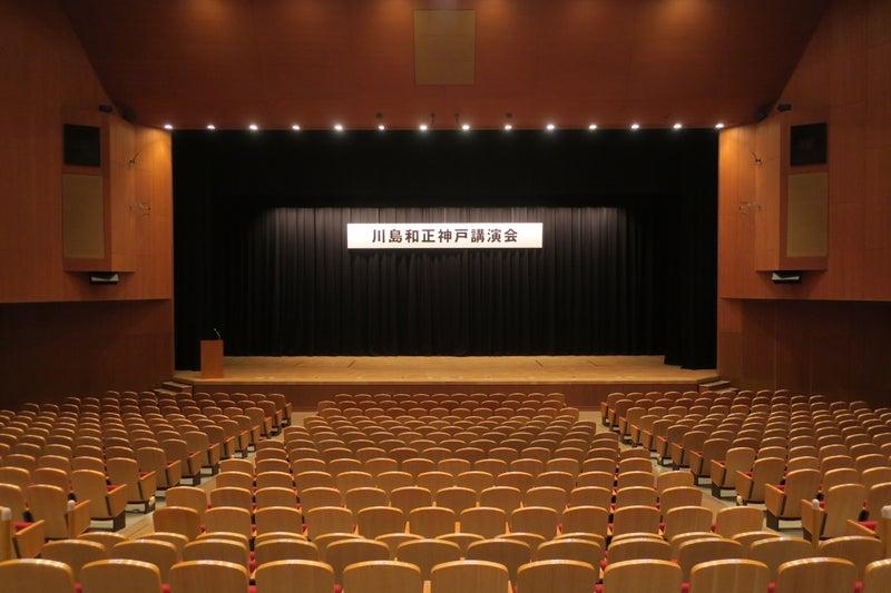 神戸講演会1
