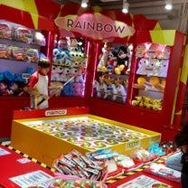 香港のゲームセンターでコイントスゲームの記事に添付されている画像