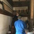 お寺の仏像修復の見積…