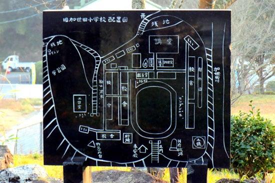 【写4】別府城