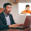 きぼう塾オンライン体験受講の後日談…の画像