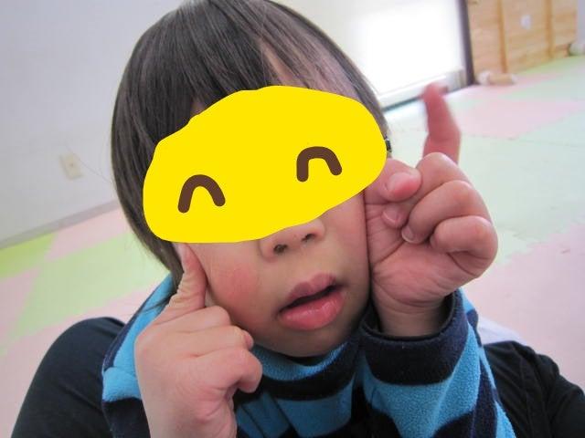 o0640048013904380660 - ★4月2日(日)★toiro東戸塚