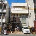 #癒しの和歌山の画像