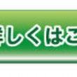 ★無料プレゼント★ク…