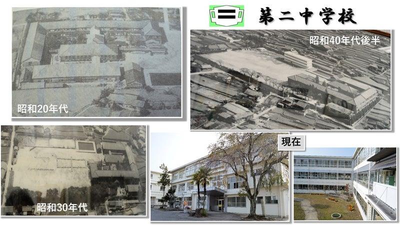 □ 中津川市立第二中学校 | 中津南地区地域づくり協議会のブログ