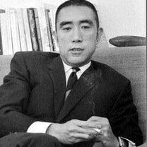 2011年に書いた未発表三島由紀夫評論「日本の危機を予見した三島由紀夫」の記事に添付されている画像