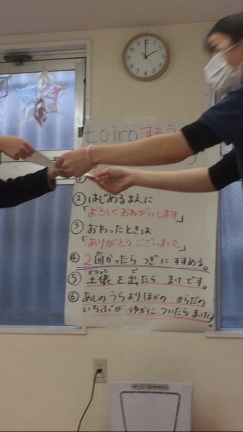 o0480085213904909121 - 4月3日(月)☆toiro新吉田☆