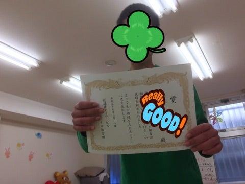 o0480036013904909180 - 4月3日(月)☆toiro新吉田☆